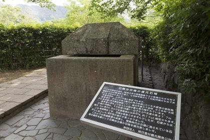 石舞台古墳の復元石棺