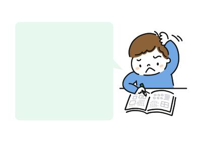 学習中の子供のイラストと吹き出しフレーム
