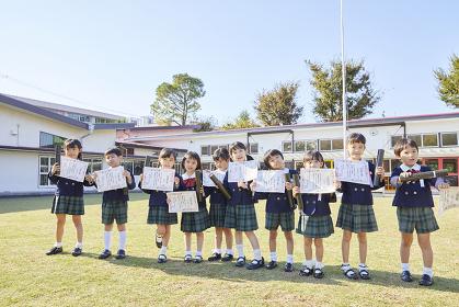 卒園証書を持つ幼稚園児