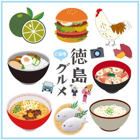 徳島県 ご当地グルメ 食べ物