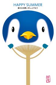 暑中見舞い用デザインテンプレート団扇に描かれた可愛いシンボリックなペンギンのイラスト皇帝ペンギン