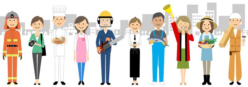街の人々 働く人