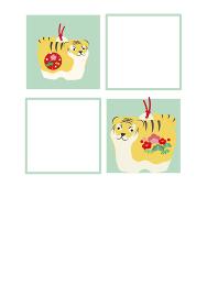 虎の親子の人形、2つの四角のフレームのイラスト