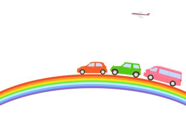 虹と3台の車