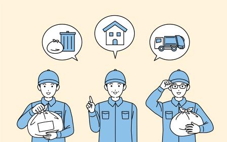 廃棄物回収業者 ゴミ回収スタッフ 男性 イラスト素材
