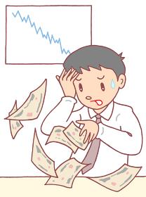 株価急落・経済失速