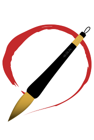 年賀状素材:達磨筆と丸の印のベクターイラスト