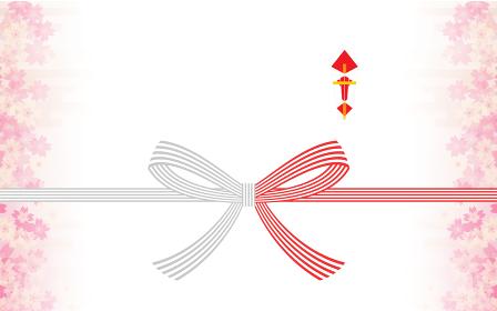 桜柄の入った熨斗紙、紅白5本の水引、蝶結び