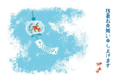 パステル画風 金魚模様の風鈴と夏空の涼しげな残暑見舞イラスト