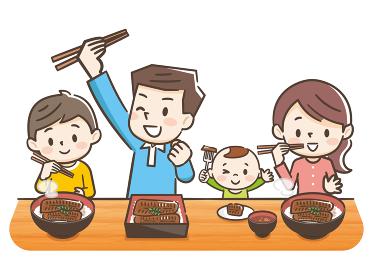 鰻を食べる家族