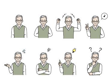年配の男性 ポーズ ジェスチャー 仕草 セット シニア 高齢者 イラスト素材