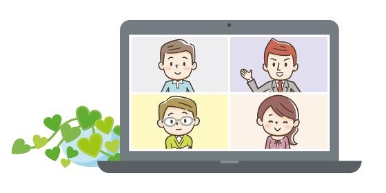リモートワーク オンライン ビデオ会議