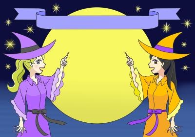 満月と若い魔女2人