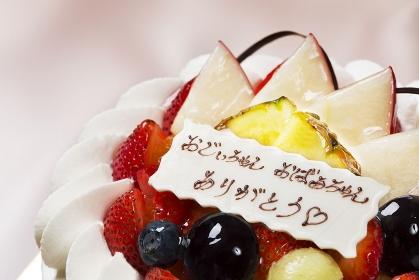 敬老の日のケーキ