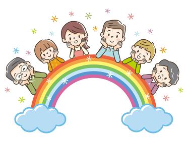 頬杖をつく家族と虹