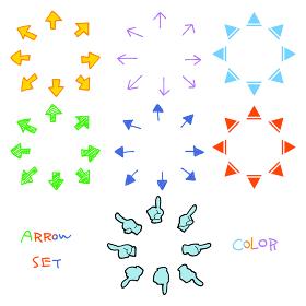 カラフルな手描き風矢印セット