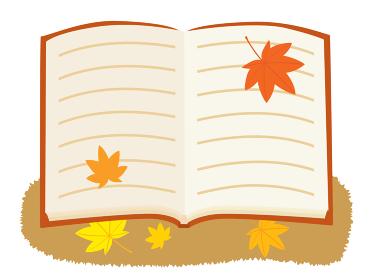 読書の秋の本