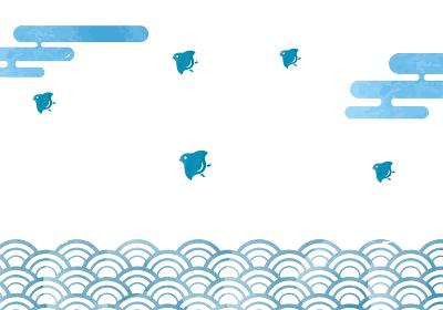 和柄波千鳥の背景イラスト 青海波文様と千鳥 年賀状暑中見舞い素材水彩タッチ