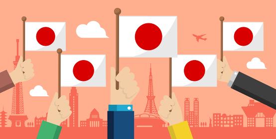 手持ち国旗 バナーイラスト ( 愛国心・イベント・お祝い ) / 日本・日の丸