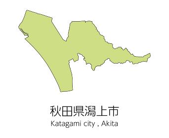 秋田県潟上市