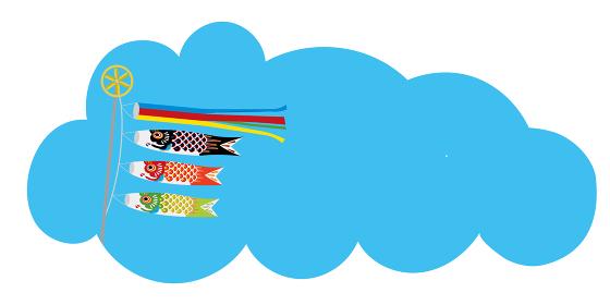 子供の日こどもの日端午の節句用イラストバナー|雲形青空と白い雲吹き流し鯉のぼりのイラスト