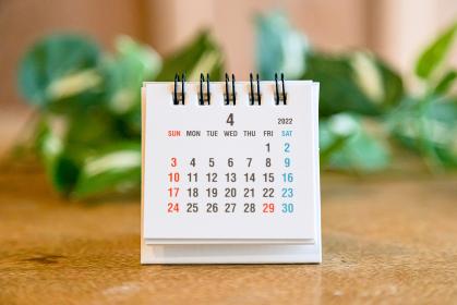 2022年4月の卓上カレンダー