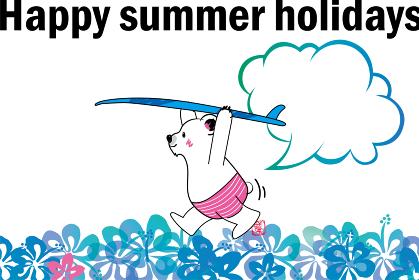 暑中見舞いテンプレート夏のイメージのサーフボードを持ったシロクマのイラスト|ハイビスカス背景