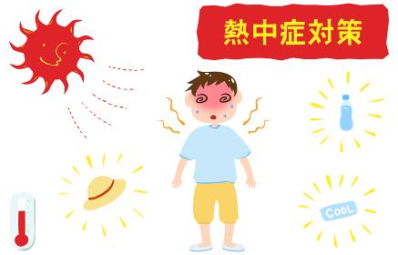 熱中症対策のセット めまいを起こしている男の子と対策グッズのイラスト