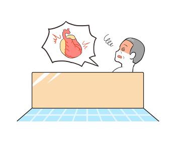 入浴で心臓に負担がかかる 横向き 高齢男性