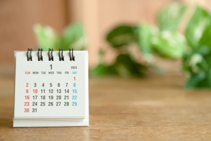 2022年1月の卓上カレンダー