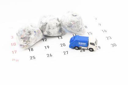 ごみ袋 カレンダー ごみ収集車 ごみの日イメージ