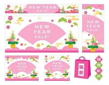 お正月セールのタイトルとバナーのセット ピンク
