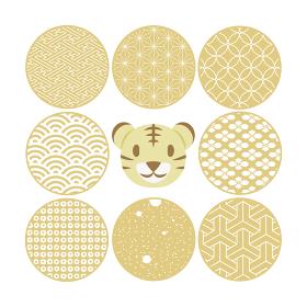 トラの顔のアイコンと丸く切り抜いた8種類の模様のイラスト