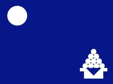 フラットなお月見イメージ【十五夜の満月と月見団子】