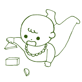 積木で遊ぶ赤ちゃん