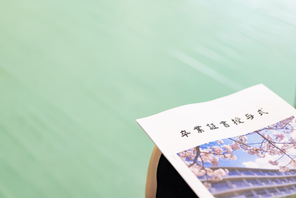 卒業式イメージ