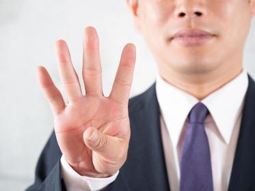 脱毛のポイント4番の指差しをする男性