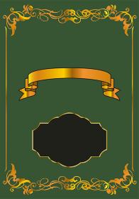 ビンテージ ヨーロッパ風 バロック調のオーナメント 飾り罫 飾り囲み 背景テンプレート素材