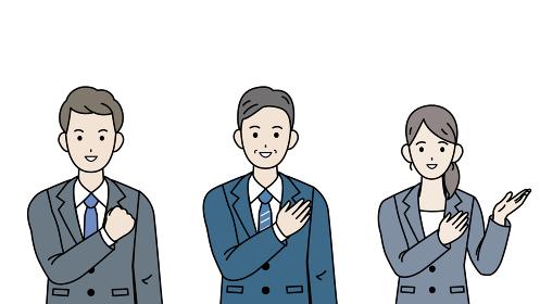 ビジネス 会社員 安心 信用 おまかせ 男女 イラスト素材