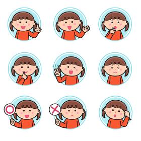 女の子/表情しぐさ/丸アイコン/セット2