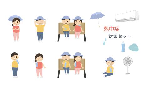 熱中症対策イラストセット (子供)