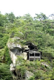 Yamadear;Spiritual cave