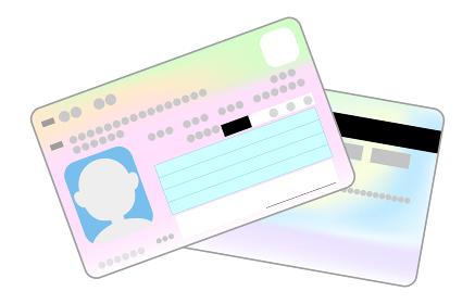 顔写真付きマイナンバーカードの表面と裏面のイラスト