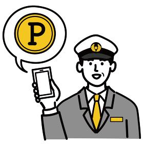 男性 若い バス タクシー 運転手 ベクター ポップ ポイント スマホ スマートフォン