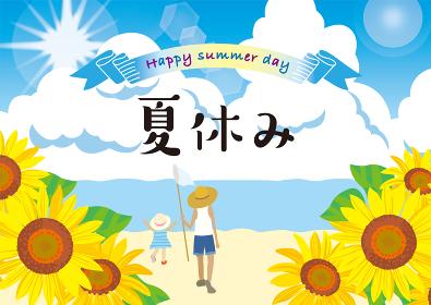 夏のひまわりと青空