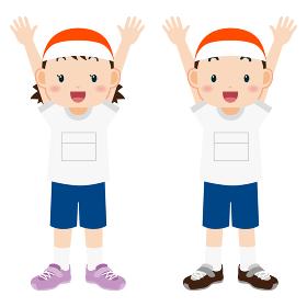 体操服でバンザイをする子どもたちのイラスト