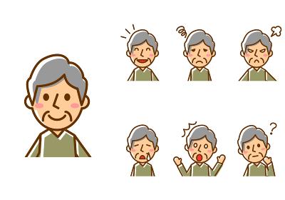 おじいさん 表情 上半身 セット