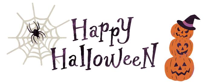 ハロウィン 蜘蛛 ジャックオーランタン かぼちゃ 文字 イラスト