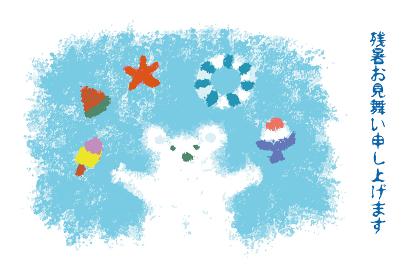 パステル画風白クマとスイカ、アイスバー、かき氷、浮き輪、ヒトデ涼しげな残暑見舞いイラスト