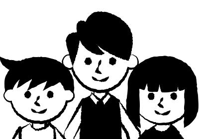 父子 3人 上半身